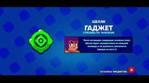 Смотреть онлайн браво старс гаджеты )