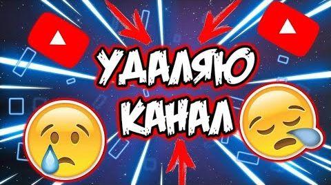 Смотреть онлайн ЧТОО??ОБНОВА БРАВЛ СТАРС !!!НЕ УГАДАЛ!! Я УДАЛЯЮ КАНАЛ!!! Brawl Stars Стрим, Бравл Старс Стрим
