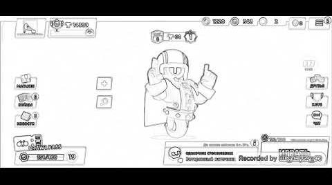 Смотреть онлайн Егорка КрутойБравлер играет в браво Старс
