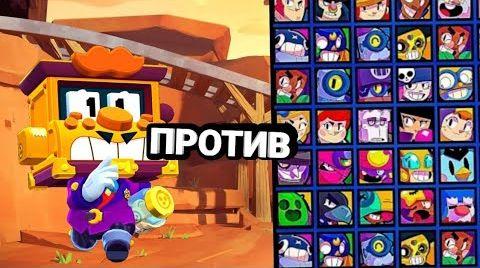 Смотреть онлайн ГРИФФ ПРОТИВ ВСЕХ БРАВЛЕРОВ!!! ОЛИМПИАДА БРАВЛЕРОВ БРАВО СТАРС