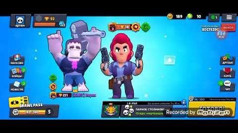 Смотреть онлайн играем с Матвеем в браво старс!!!