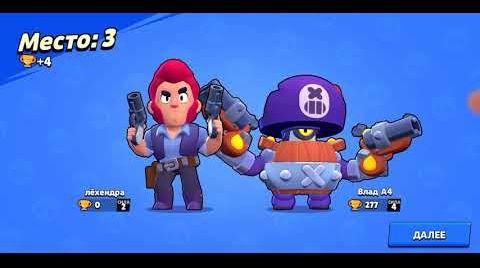 Смотреть онлайн Играю с друзьями(браво Старс) #3