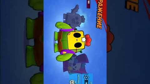 Смотреть онлайн Играю взлом в браво старс!