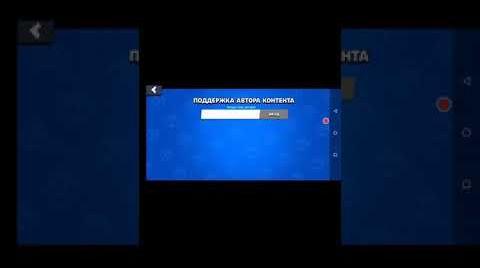 Смотреть онлайн как я играю в браво Старс