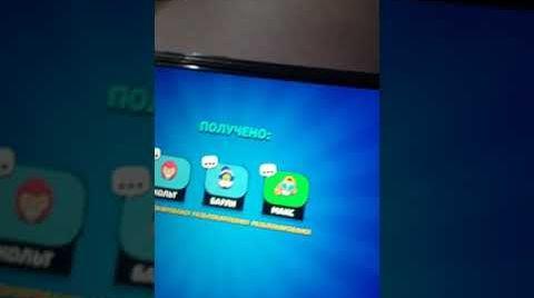 Смотреть онлайн как я играю в БРАВО СТАРС!!