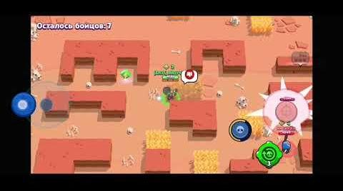 Смотреть онлайн Лестпле1 по ишре браво старс (экшон)