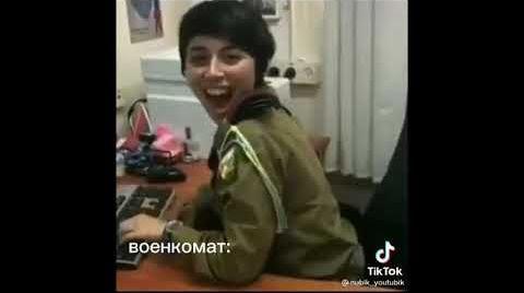 Смотреть онлайн Мем «Браво старс+Военкомат»
