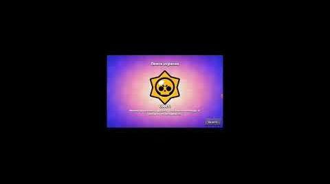 Смотреть онлайн мое первое видео  играю в браво старс