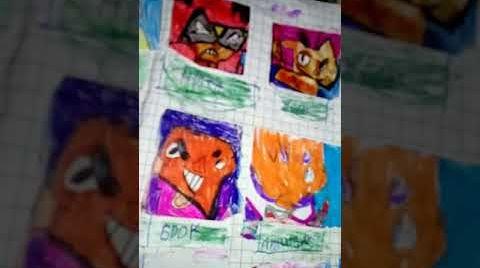 Смотреть онлайн Мои рисунки браво старс ☺☺