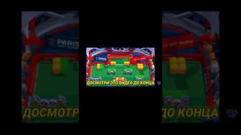 Смотреть онлайн шок!!!!!!!!!! Я ношол обновление игры браво старс.